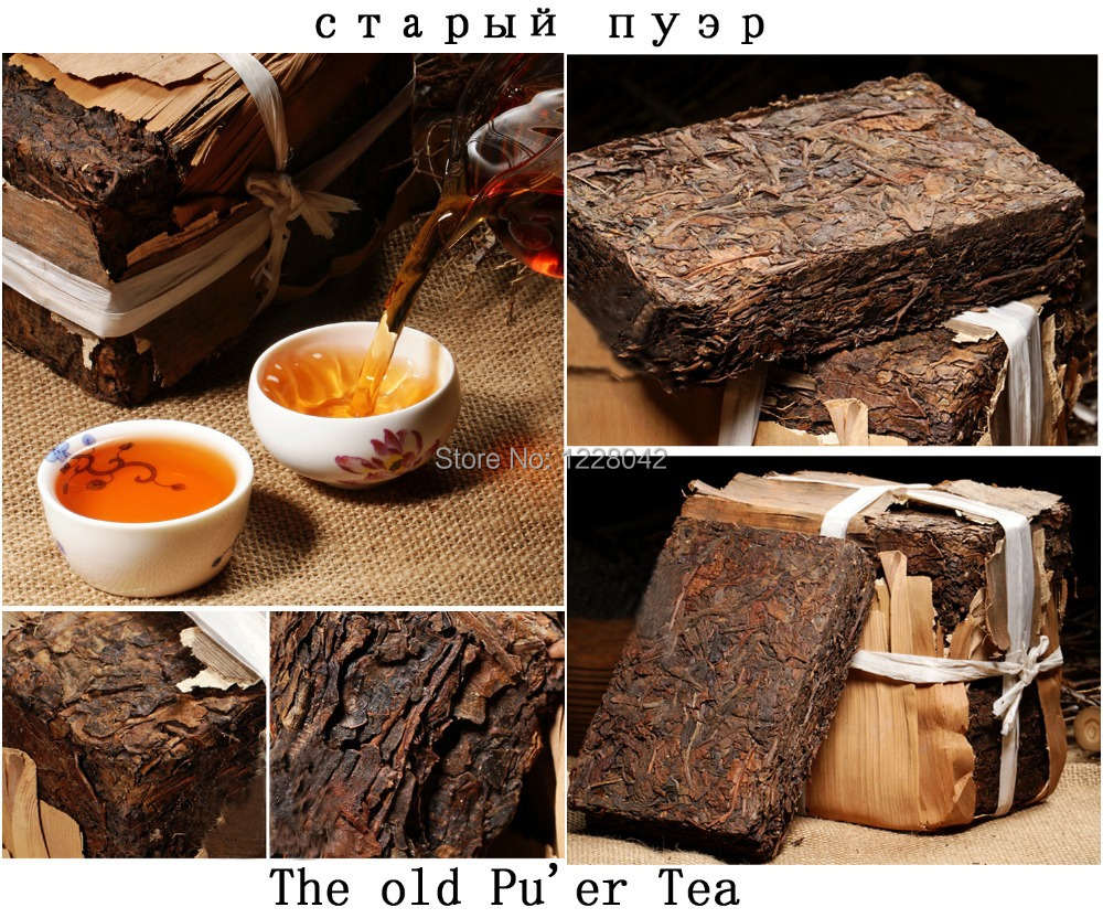 SALE Made in1970 raw pu er tea,250g oldest puer tea,ansestor antique,honey sweet,,dull-red Puerh tea,ancient tree freeshipping(China (Mainland))
