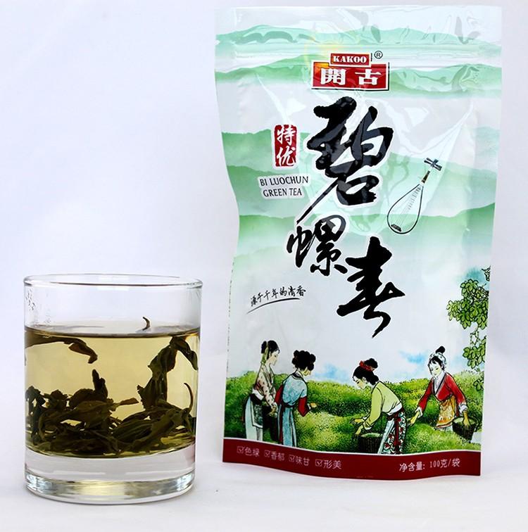 100g New spring biluochun green tea chinese bi luo chun tea green china the tea green