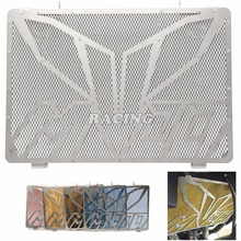 Buy Motorcycle Radiator Grille Cover radiator protective cover protector yamaha MT-09 FZ-09 MT 09 FZ 09 2014 2015 2016 for $37.91 in AliExpress store