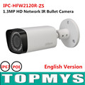 Free shipping Dahua 1 3MP 720P IP Camera IPC HFW2120R ZS IRC Network CCTV Bullet Camera