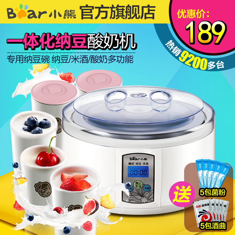 Bear bear SNJ 5091 bear natto natto bacteria household automatic genuine yogurt rice feeding machine