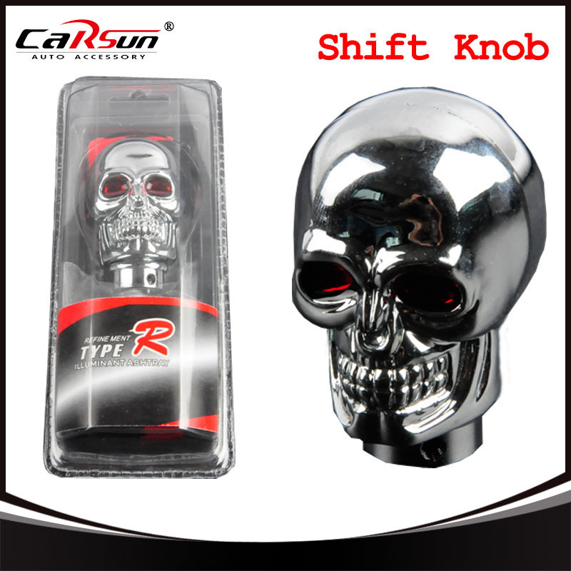 Skull Car Accessories | Release Date, Price and Specs