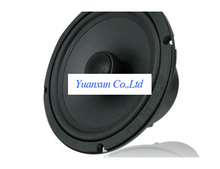 Car audio speakers modified coaxial speakers G6.0 preferred H5 H6