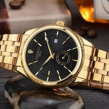 2016 CHENXI Calendar Gold Quartz Watch Men Top Brand Luxury Wrist Watches Golden Clock Relogio Masculino quartz-watch Hodinky