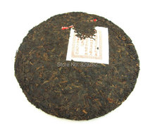 1996 Year Old Puerh Tea Ripe Pu er Tea shu puer tea cake 357g Puer Free