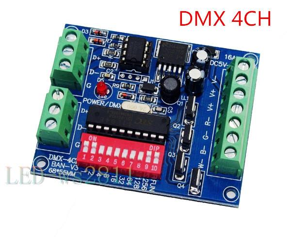 X-DMX-4CH-BAN-V3