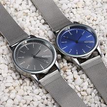 2016 trade silver screen new ladies komono watches grid tick watch men and women fashion Geneva quartz watch