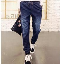 2016 new men's jeans lovers beam leg elastic waist harem pants young tight leg pants feet influx of male W100