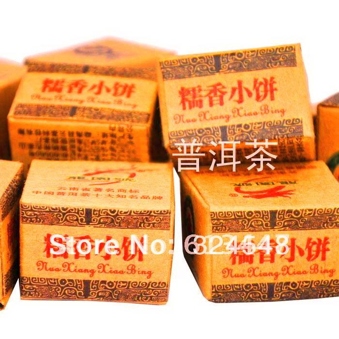 10 PCS Glutious flavor puer tea Ripe Puerh Tea cake shu Pu er Cha Pu er