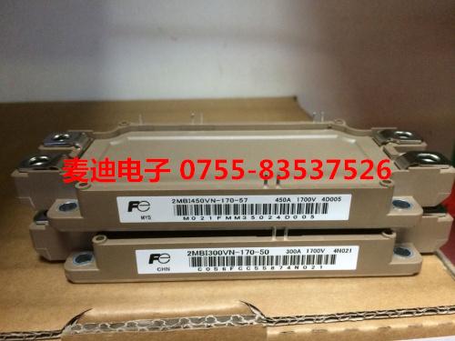 * 2MBI450VN-170-50 2MBI450U4N-170-50 brand new original stock/<br><br>Aliexpress