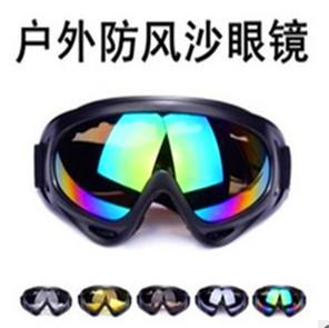 2015 New goggle sports sunglasses X400 100% UVA/UVB Protection Men Women Outdoor Windproof Glasses Ski Snowboard Glasses (China (Mainland))