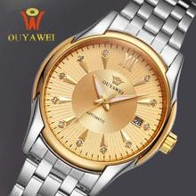 OUYAWEI Gold Men Skeleton Mechanical Watch mens automatic watch Steel strap Transparent Steampunk Montre Homme Wristwatch(China (Mainland))