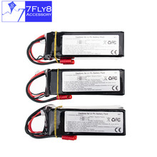 Walkera QR X350 PRO Lipo battery 3pcs 11.1V 5200Mah 3S 30C RC Drone Quadcopter parts
