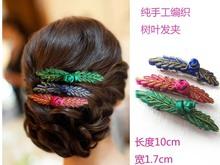 Handmade Chinese Style National Trend Leaf Hair Pin Classical Hanfu Hair Accessory Xiuhefu Wedding Hair Jewelry