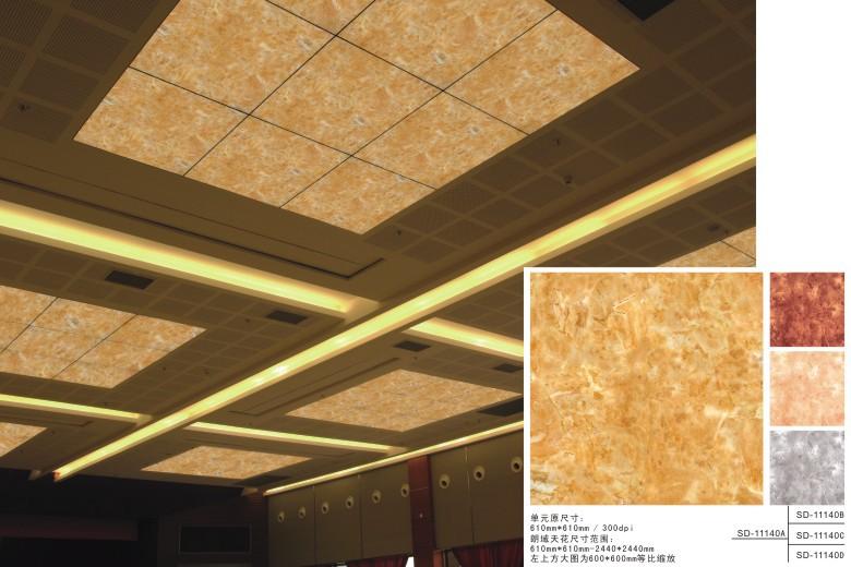 Printed Film #SD-11140;  Light Translucent PVC decoration film  ;Standard Width is 2.4 meters, Length is 3-20 meters Meters .<br><br>Aliexpress
