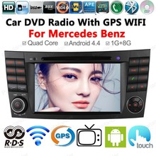 7 inch GPS navigation Car DVD player For Mercedes Benz W211 E CLS Class E280 CLS350 W463 W219 E200 E220 E240 E270 E280 (China (Mainland))
