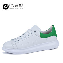 Summer Style 2015 New Cut-Outs Unisex Casual Shoes PU Leather Women Shoes Breathable Comfortable Women Men White Shoes Blue