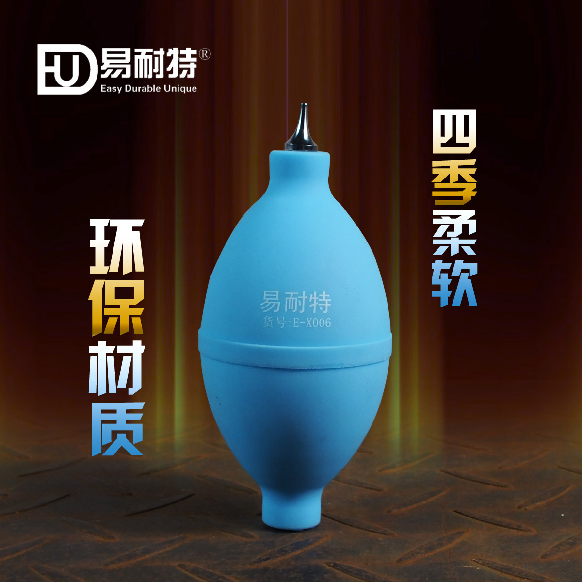 Computer Digital Cameras balloon blowing dust ball tiger cleaning tool construction dust blower Promotions(China (Mainland))