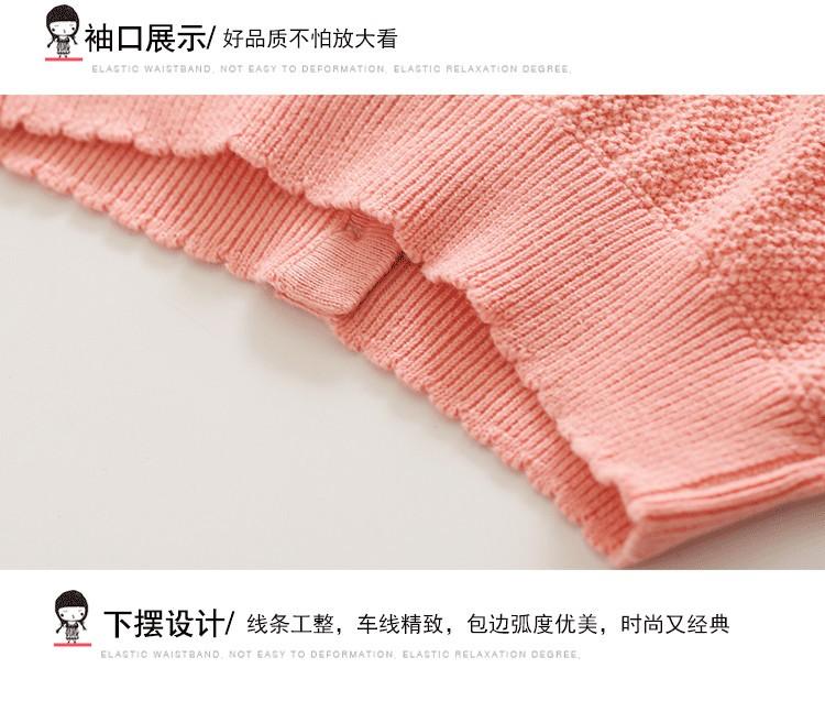 Скидки на Vestidos О-Образным Вырезом однобортный кружева свитер вязаный хлопок теплый кардиган девушки Осень кардиган одежда для девочек 3 4 5 6 7 8 9 10 Y