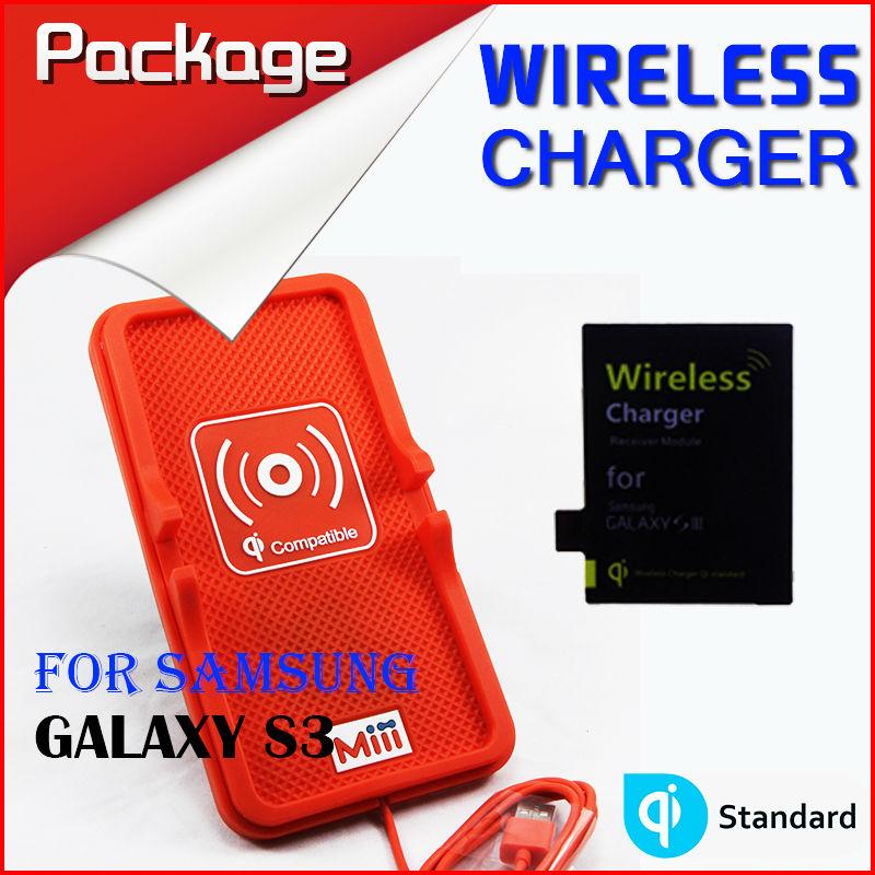 Miii New Wireless Charger Set Multi-function PVC non-slip mat Samsung Galaxy S3 QI standard - HONG KONG MI(INTERNATIONAL store TECHNOLOGY CO., LIMITED)