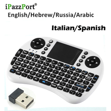 Russian Hebrew English Arabic Spanish Italian Mini Wireless USB 2.4GHz i8 gaming Keyboard Air Mouse TouchPad teclado for PC(China (Mainland))