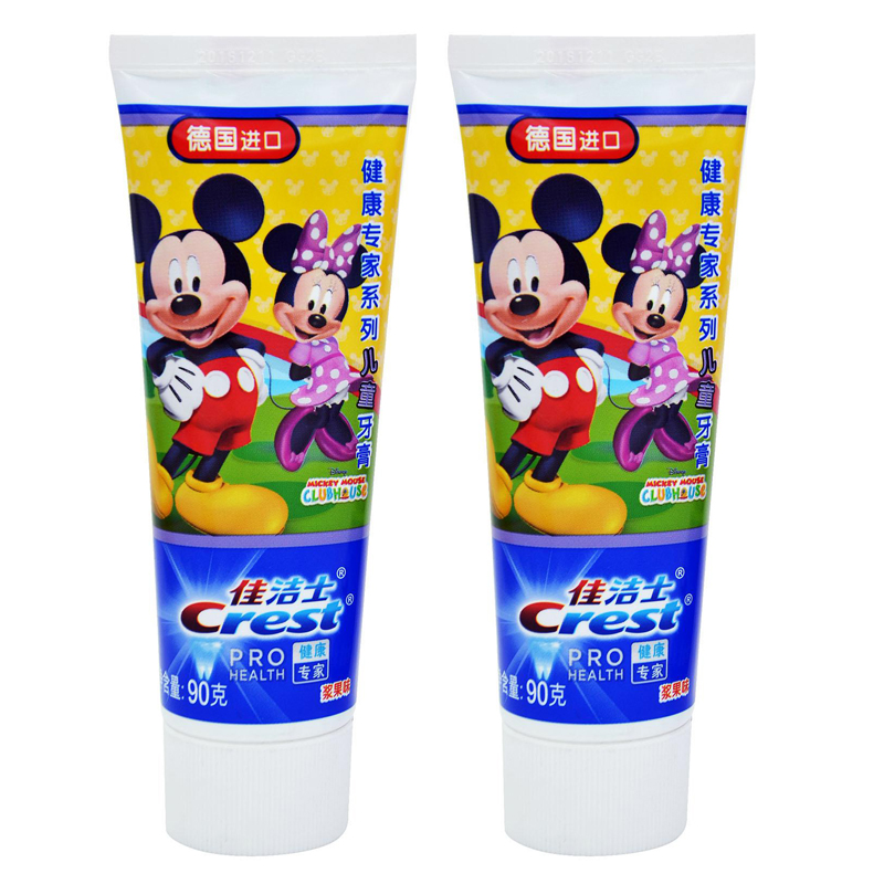 Crest Stages Kid's Tooth Pastes Winnie the Pooh/Mickey Mouse/Princess Berry Flavor Toothpastes Twin Pack(China (Mainland))