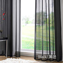 European and American style Tulle curtains for living room Window Screening 20 Solid Door Curtains Drape Panel Sheers W184(China)