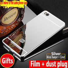 Buy Luxury Aluminum xiaomi redmi 4A Phone case Metal Frame Acrylic Mirror Back Cover Hongmi 4a Xiaomi Redmi 4A Case 5.0 inch for $2.20 in AliExpress store