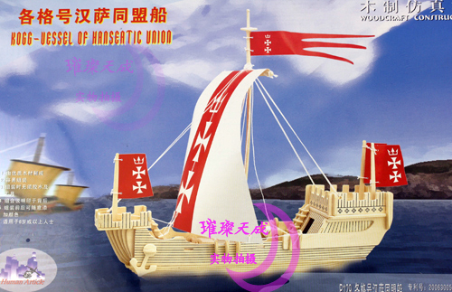 Educational toys wooden 3d puzzle model boat(China (Mainland))