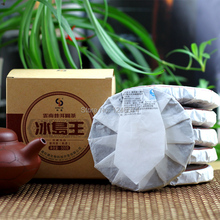 China Ripe Puer Tea Cake 100g Chinese Naturally Organic Matcha Pu er Puerh Tea Super Pu