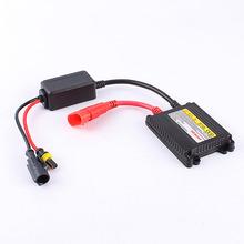 Waterproof Digital 35 Watt Lamp With Silm Ballast Blocks For Car Headlight For Xenon Bulbs(China (Mainland))