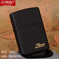 Top Quality Brand Zorro Genuine Kerosene Cigarette Lighter With Box Black Frosted Oil Lighter Men Smoking