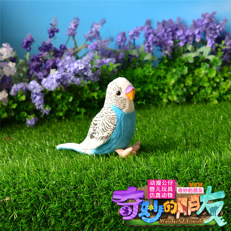 new cute small simulation Budgies toy plush blue parrot toy gift about 13cm<br><br>Aliexpress