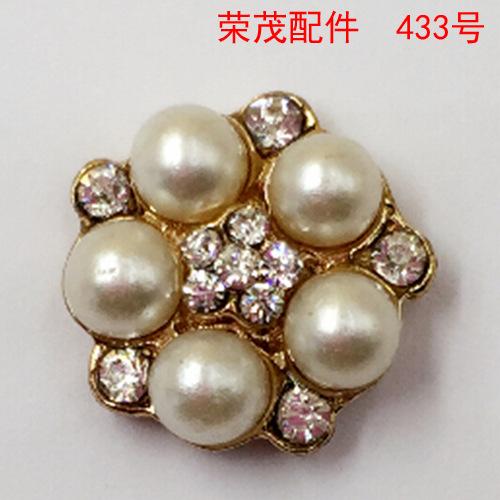Golden pearl rhinestone button flower pendant mobile phone case button metal alloy ornaments Korean DIY headwear accessories()