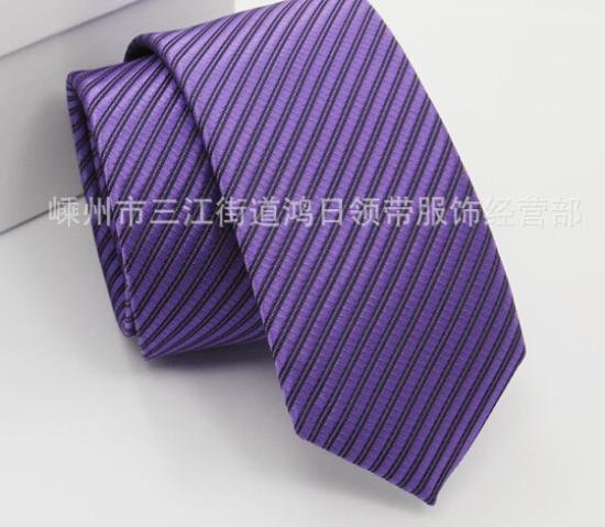 New 2014 Classic Solid Color Stripes JACQUARD WOVEN Silk Men's Tie Necktie(China (Mainland))