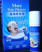 YUDA PILATORY  effective preventing hair loss  help hair regrowth original YUDA hair repair product  60ml  free shipping