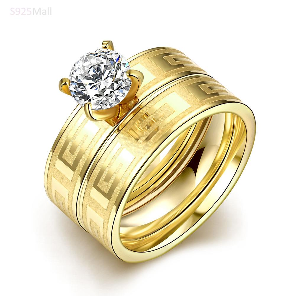 арабские кольца