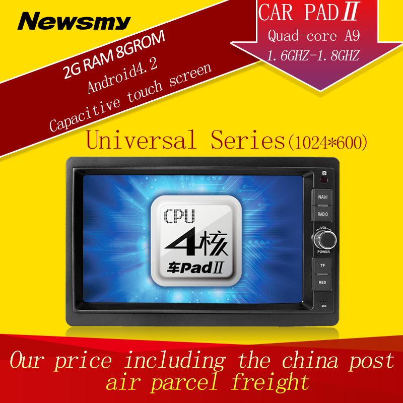 2din universal car dvd player HD1024*600 newsmy CarPad Android 4.4 Quad-Core head unit radio cd mp3 styling - HUNAN NEWSMY NAVIGATION TECHNOLOGY CO.,LTD store