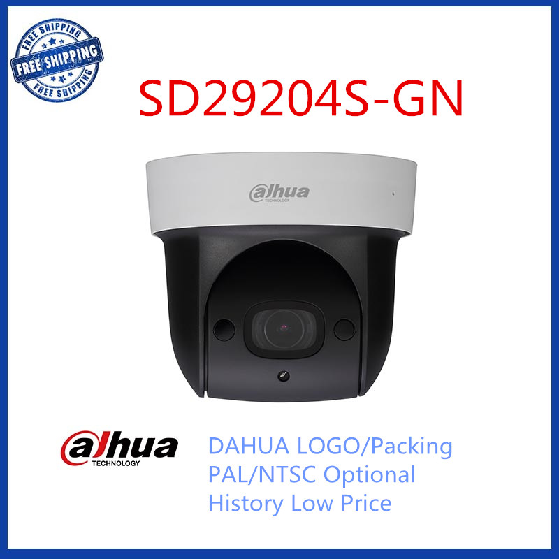 Dahua SD29204S-GN 2Mp Network Mini IR PTZ Dome IP Speed Dome 4x optical zoom English Firmware 2016 Hot Sale Freee Shipping(China (Mainland))