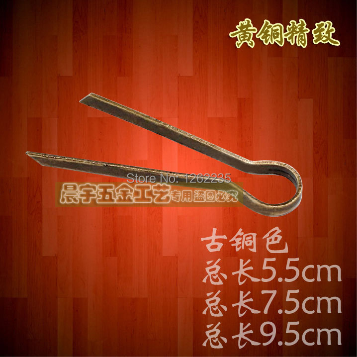 5.5cm Copper U-shaped needle Single-selling links Ming and Qing antique furniture, copper fittings DIY copper fittings Wholesale(China (Mainland))