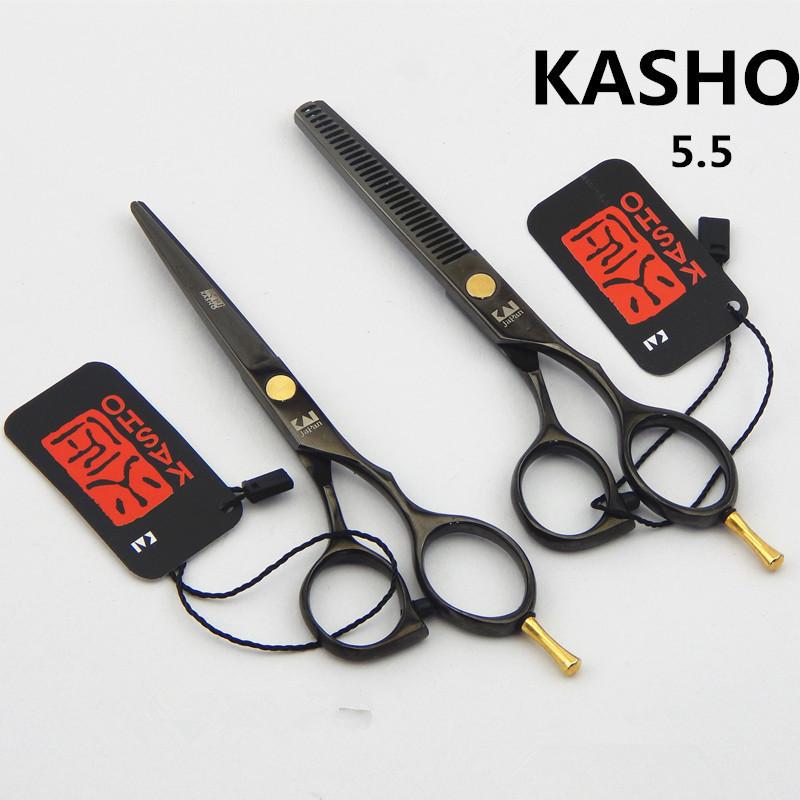 Black Colour Kasho Hair Scissors 5 5 Japan Professional