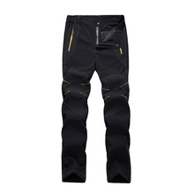 Wholesale outdoor men's quick-drying pants waterproof mountaineering for hiking camping 9980