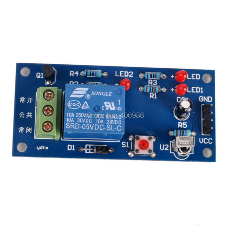 5V Relay Module Learning IR Remote Control Switch Remote Control Module FZ0884(China (Mainland))