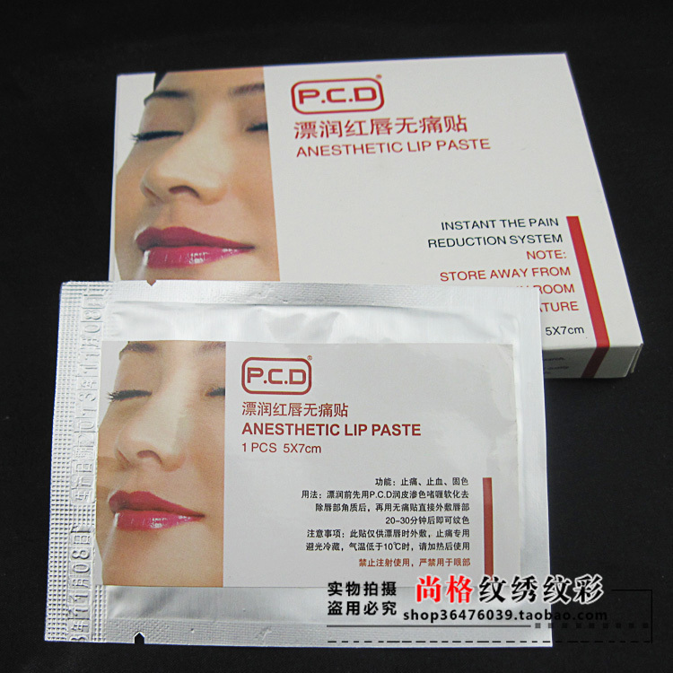 PCD Lip Anesthetic Tattooing Piercing Waxing lasering Paste, Designed specifically to relieve pain and discomfort 12pcs/ lot(China (Mainland))