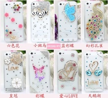 For Huawei Ascend P1 rhinestone mobile phone cases Transparent case for Huawei U9200 case protective cover colorful glossy case(China (Mainland))
