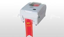 China digital satin silk fabric lanyard ribbon printer/printing machine Digital Ribbon Printing Machine (China (Mainland))