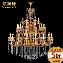 new arrival +high quality Kelly fashion k9 crystal pendant light personalized vintage lamps 6952  free shipping(China (Mainland))