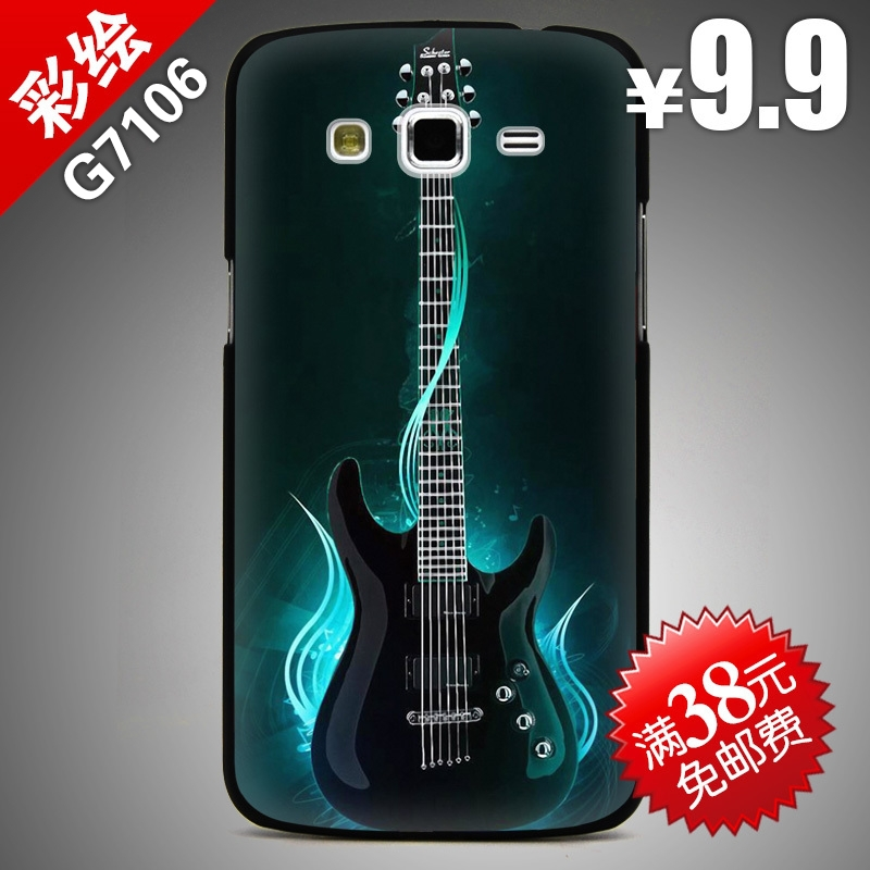 For Samsung Galaxy Grand 2 Duos G7102 G7105 G7106 hard back case cover Painted protective shell phone casing Guitar Series 3(China (Mainland))