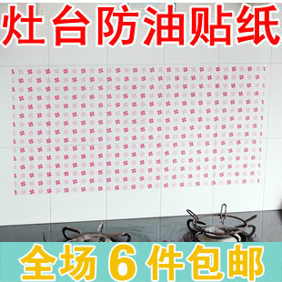 Cabinet stove off range hood oil tile kitchen cabinet decoration stickers