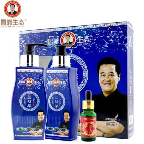 Cover gray hair hair dye India 515 one-time nemesis hair hair cream(China (Mainland))